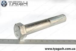 Болт М18 х 1,5-6g х 110 передачі головної мостів КамАЗ (вир-...