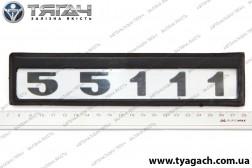 Табличка модифікації КамАЗ-55111 (вир-во Україна)