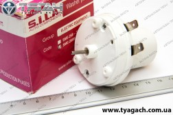 Електродвигун склоомивача МЭ-268Б (24В, 10Вт) (ТМ S. I. L. A...