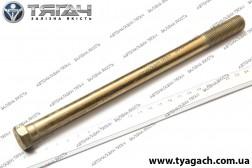 Болт М16х240 центральний ресори МАЗ (вир-во МАЗ)