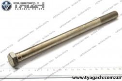 Болт М16х1,5х240 центральний ресори МАЗ