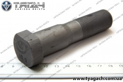 Болт М22х1,5х95 маточини напівпричипу МАЗ (тефлон) (КСМ)