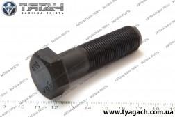 Болт М18х1,5х65 кріплення кола поворотного (10,9 фосфат) МАЗ
