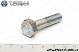 Болт М10х45 системи випуска ВАЗ, КамАЗ (покупн. КамАЗ)